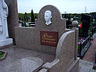 Памятник Ангел № 50, фото 2