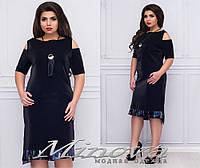 Модное асимметричное платье с открытыми плечами 48+, фото 1