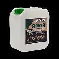 Антисептик для древесины SINEVA (5кг/10кг) От упаковки