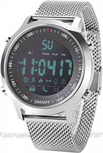 Умные водонепроницаемые смарт-часы UWatch EX18 Metal
