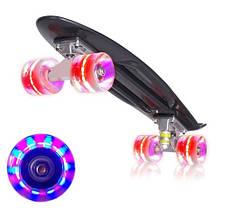 Скейтборд детский для катания PROFI  55х14.5 см, подвеска аллюминий, колеса ПУ.Светящиеся колеса.
