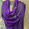 Палантин женский двусторонний фиолетовый