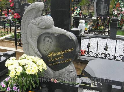 Памятники в с ангелом цены характеристики цена на памятники санкт петербурга фото петербурга fast line