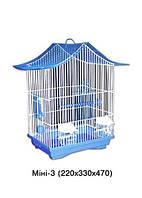 Клетка для птиц Мини-3 Лори, кормушка, поилка, жердочка, разборная (цинк), 330х230х470мм