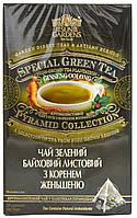 Чай зеленый Sun Gardens Женьшень 20 пирамидок.