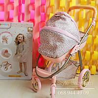 Детская коляска для куклы переноска в наборе