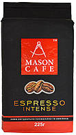 Кофе молотый ТМ Масон Espesso Intense 225г.