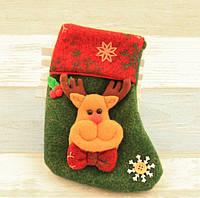 Рождественский носок для подарков