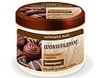 Шоколадное мыло натуральное для бани и душа Флоресан, 450 г