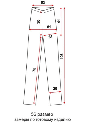 Женские трикотажные брюки - 56 размер - чертеж