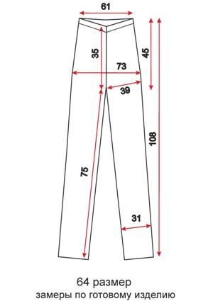 Женские трикотажные брюки - 64 размер - чертеж