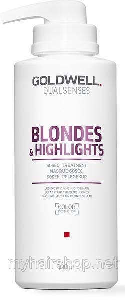 Маска-интенсивный уход за 60 секунд для осветленных и мелированных волос Goldwell Dualsenses Blondes 500 ml
