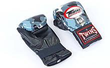 Снарядні рукавички шкіряні TWINS FTBGL-1F-UG-XL, фото 3