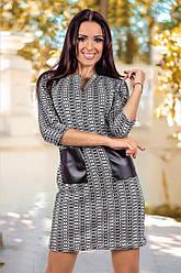 Платье женское 850 карманы принт (деми)