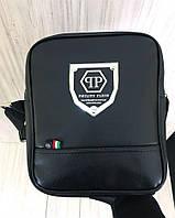 8a13ec2ca6d8 Мужские сумки и барсетки Philipp Plein в Одессе. Сравнить цены ...