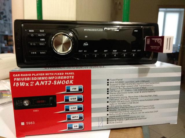 Автомагнитола Pioneer 5983 -MP3 USB SD