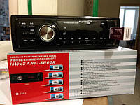Автомагнитола Pioneer 5983 - MP3 USB SD