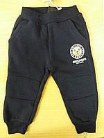 Теплые спортивные штаны  темно синие 104 см