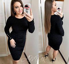 Ангоровое зимовий теплу сукню до колін бордове великий розмір, фото 3