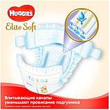 Подгузники Huggies Elite Soft Newborn 2 (82шт.) 4-6 (Хаггис Элит Софт), фото 4