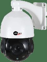"""Купольная IP камера для офиса и дома 4.5"""" 2MP RVA-SD515CF202-E1"""