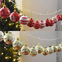 24PCS 6cm Рождественская елка Ball Baubles Party Свадебное Подвеска Украшение Новогоднее украшение Поставки