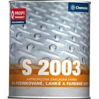 S 2003 серый 0,75 л.