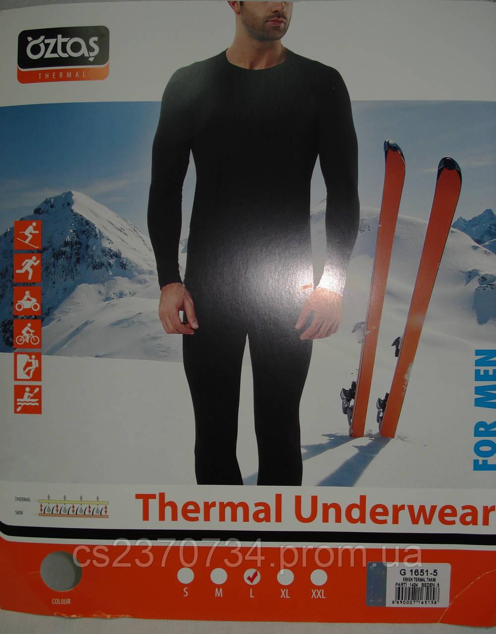 Термо-костюм  Oztas мужской