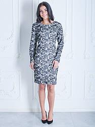 Женское нарядное платье с длинным рукавом 52,54
