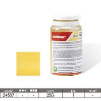 Краситель для шоколада сухой Modecor - 24507 Жёлтый 25 г