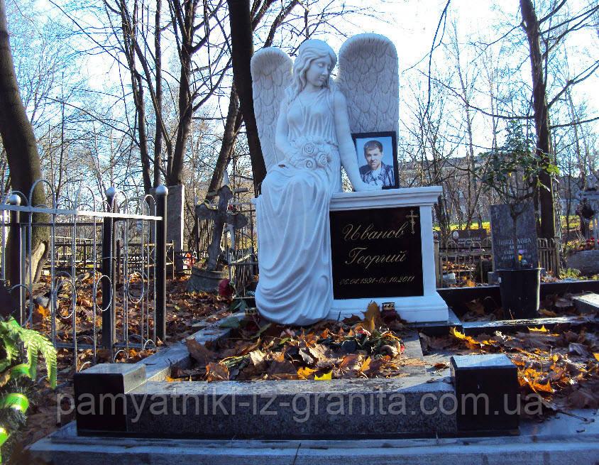 Памятник Ангел № 71
