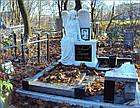 Памятник Ангел № 71, фото 2