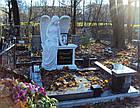 Памятник Ангел № 71, фото 3