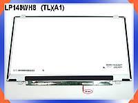 """Матрица HP 14.0"""" LG LP140WH8 TLA1 LED SLIM (Глянцевая. Ушки сверху-снизу. 40Pin справа на доп панеле. Разрешение WXGA (1366*768)."""