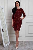 Красивое платье с паетками