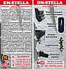 Пеллетный твердотопливный котел с автоудалением золы 50 кВт DM-STELLA, фото 4