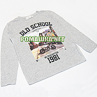 Детский реглан (футболка с длинным рукавом) р.110 для мальчика ткань 95% хлопок 5% вискоза 1078 Серый