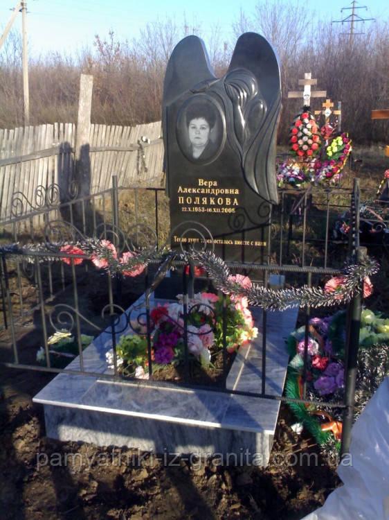 Памятник Ангел № 80