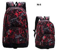 Рюкзак городской Nike Skateboard  красный