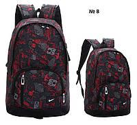 Рюкзак городской Nike Skateboard  красная №8