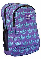 Рюкзак Adidas Originals фиолетовый