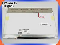 """Экран, дисплей 15.4"""" BOE B154EW02 (1280*800, 30Pin справа, CCFL-1 лампа, Глянцевая). Матрица для ноутбуков с диагональю 15.4"""" лампой"""