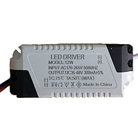 LED драйвер 12W POWERLUX