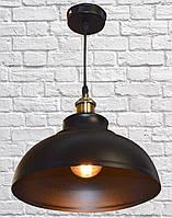 Лофт светильник купол подвесной черный с цветным патроном