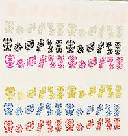 Наклейки для дизайна ногтей (цвет на выбор)