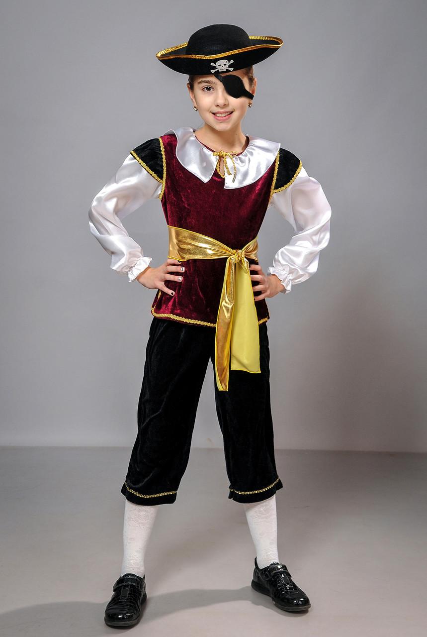Детские Карнавальные костюмы для детей: продажа, цена в ... - photo#38