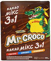 Напиток Mr.Croco мікс 3в1 20 стіків 360г.