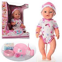 Кукла беби бон.Кукла baby born.