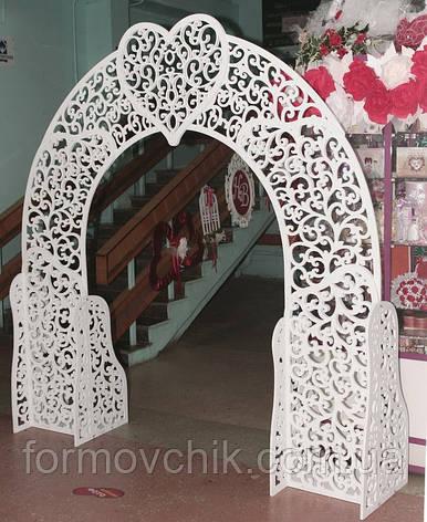 Свадебная арка с сердцем, фото 2