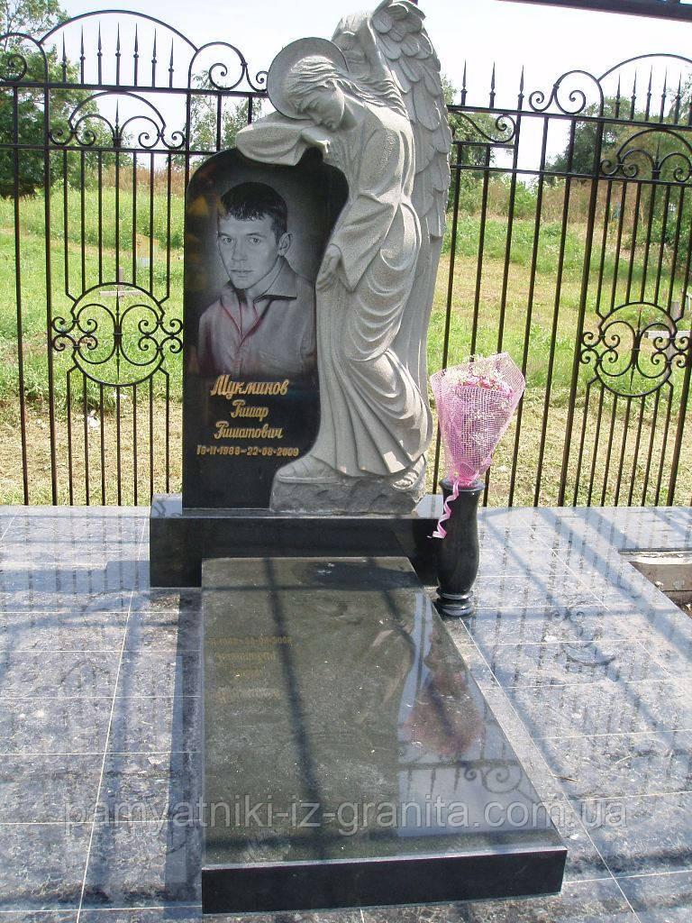 Памятник Ангел № 105